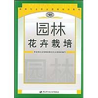 http://ec4.images-amazon.com/images/I/51kim-usbwL._AA200_.jpg