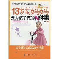 http://ec4.images-amazon.com/images/I/51kis0xzRWL._AA200_.jpg