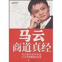 http://ec4.images-amazon.com/images/I/51kj6MvfJZL._AA200_.jpg