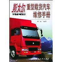 http://ec4.images-amazon.com/images/I/51kjV8Af3uL._AA200_.jpg