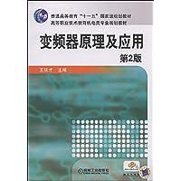 http://ec4.images-amazon.com/images/I/51kke46XDLL._AA200_.jpg