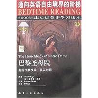 http://ec4.images-amazon.com/images/I/51kkvOAesjL._AA200_.jpg