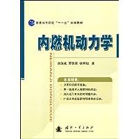 http://ec4.images-amazon.com/images/I/51klSPREtUL._AA200_.jpg
