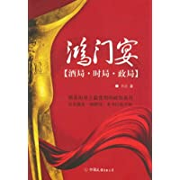 http://ec4.images-amazon.com/images/I/51klSXfhKpL._AA200_.jpg