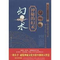 http://ec4.images-amazon.com/images/I/51kmxywasAL._AA200_.jpg