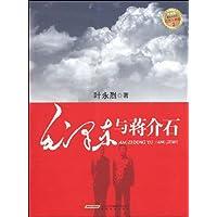 http://ec4.images-amazon.com/images/I/51knfjh2GnL._AA200_.jpg