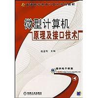 http://ec4.images-amazon.com/images/I/51ko769z9EL._AA200_.jpg