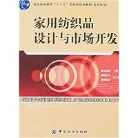 http://ec4.images-amazon.com/images/I/51koFA2-W4L._AA200_.jpg