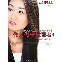 http://ec4.images-amazon.com/images/I/51kopFmp9yL._AA200_.jpg