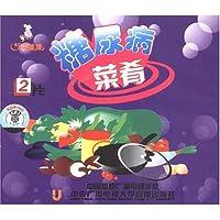 http://ec4.images-amazon.com/images/I/51koyPGUHZL._AA200_.jpg