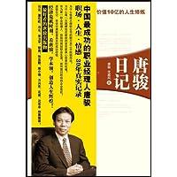 http://ec4.images-amazon.com/images/I/51kpFAscrkL._AA200_.jpg