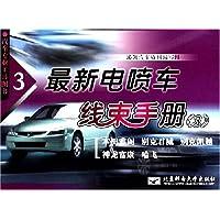 http://ec4.images-amazon.com/images/I/51kpWcfyR4L._AA200_.jpg