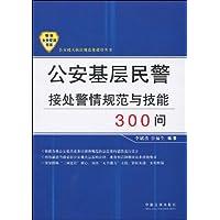 http://ec4.images-amazon.com/images/I/51kqGv1DGoL._AA200_.jpg