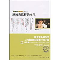 http://ec4.images-amazon.com/images/I/51kquvTvONL._AA200_.jpg