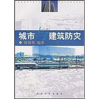 http://ec4.images-amazon.com/images/I/51kqygl%2BREL._AA200_.jpg