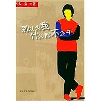 http://ec4.images-amazon.com/images/I/51kr1mCKbEL._AA200_.jpg