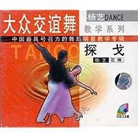http://ec4.images-amazon.com/images/I/51krY40qO9L._AA200_.jpg