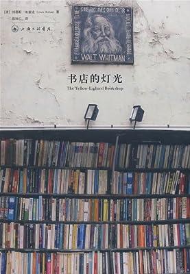 书店的灯光.pdf