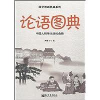 http://ec4.images-amazon.com/images/I/51ktgs1g9mL._AA200_.jpg