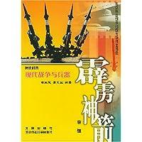 http://ec4.images-amazon.com/images/I/51ktr%2Bo7sgL._AA200_.jpg