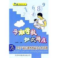 http://ec4.images-amazon.com/images/I/51ku-1e0-BL._AA200_.jpg