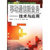 http://ec4.images-amazon.com/images/I/51kuFK0G8OL._AA200_.jpg