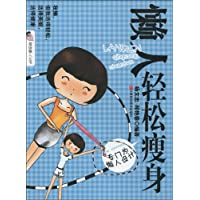 http://ec4.images-amazon.com/images/I/51kuJ2cNjlL._AA200_.jpg