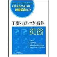 http://ec4.images-amazon.com/images/I/51kuTgRXlML._AA200_.jpg