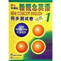 http://ec4.images-amazon.com/images/I/51kufj%2Bl9iL._AA200_.jpg