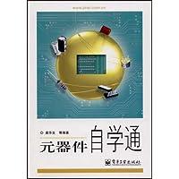 http://ec4.images-amazon.com/images/I/51kvOcHGN9L._AA200_.jpg