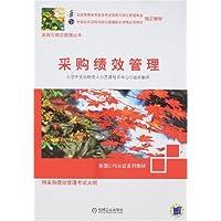 http://ec4.images-amazon.com/images/I/51kvb97z9pL._AA200_.jpg