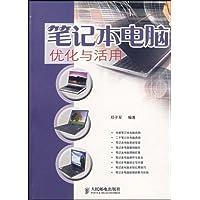 http://ec4.images-amazon.com/images/I/51kw-EUxQTL._AA200_.jpg