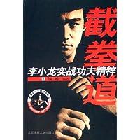 http://ec4.images-amazon.com/images/I/51kw0pJB2-L._AA200_.jpg