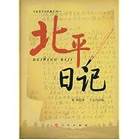 http://ec4.images-amazon.com/images/I/51kxIv9546L._AA200_.jpg