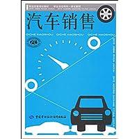 http://ec4.images-amazon.com/images/I/51kxMdumRAL._AA200_.jpg