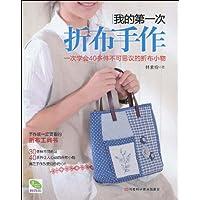http://ec4.images-amazon.com/images/I/51kzDtFSZML._AA200_.jpg