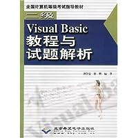 http://ec4.images-amazon.com/images/I/51l%2BfC086pL._AA200_.jpg