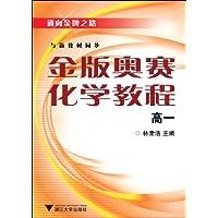 http://ec4.images-amazon.com/images/I/51l%2BhWOXxxL._AA200_.jpg