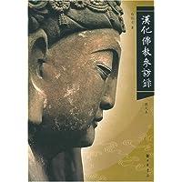 http://ec4.images-amazon.com/images/I/51l%2BrcoAKQL._AA200_.jpg