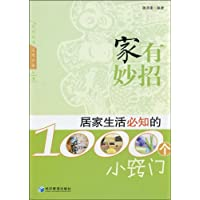 http://ec4.images-amazon.com/images/I/51l%2BxIctBoL._AA200_.jpg