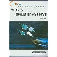 http://ec4.images-amazon.com/images/I/51l-0GyZlML._AA200_.jpg