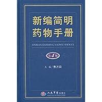 http://ec4.images-amazon.com/images/I/51l-8T0I-8L._AA200_.jpg