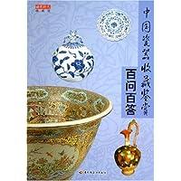 http://ec4.images-amazon.com/images/I/51l-lb3wsXL._AA200_.jpg
