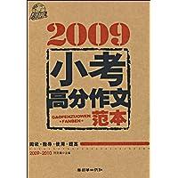 http://ec4.images-amazon.com/images/I/51l-tOZg7eL._AA200_.jpg