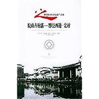 http://ec4.images-amazon.com/images/I/51l-vqH%2Bg7L._AA200_.jpg