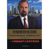 http://ec4.images-amazon.com/images/I/51l05vM%2B-eL._AA200_.jpg
