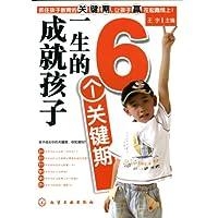 http://ec4.images-amazon.com/images/I/51l0gqf-aYL._AA200_.jpg
