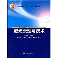 http://ec4.images-amazon.com/images/I/51l0oLPHm3L._AA200_.jpg