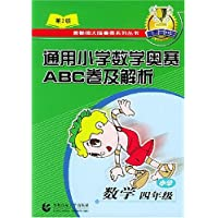http://ec4.images-amazon.com/images/I/51l15pg3RsL._AA200_.jpg
