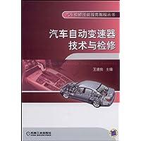 http://ec4.images-amazon.com/images/I/51l1FTETHIL._AA200_.jpg